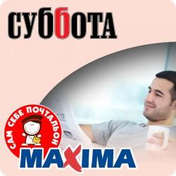 Saturday MAXIMA