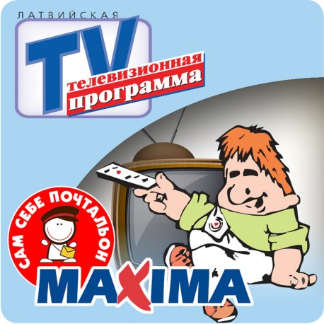 Latvian TV-programma MAXIMA