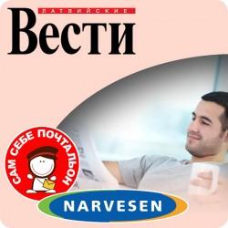 Latvijskie Vesti NARVESEN