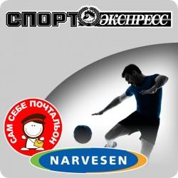 Sport Ekspress NARVESEN