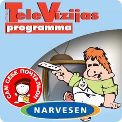 Latvian Television programme NARVESEN