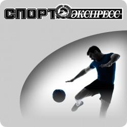 Sport-Ekspress