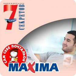 Semj supersekretov MAXIMA