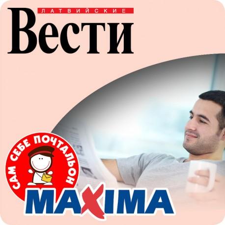 Latvijas VESTI MAXIMA