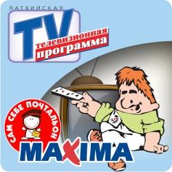 Латвийская TV-программа MAXIMA
