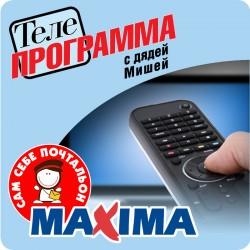 Teleprogramma s djadej mišej MAXIMA