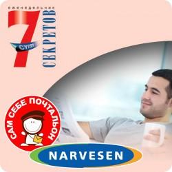 Seven supersecrets NARVESEN