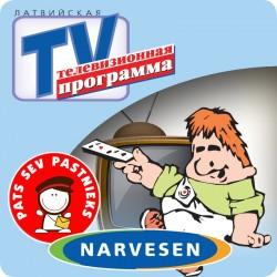 Латвийская TV-программа NARVESEN